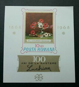 [SJ] Romania Flower Painting 1968 Flora Plant (miniature sheet) MNH *imperf