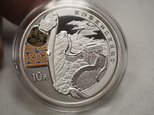 CHINA 2008 Silver THE GREAT WALL BEIJING OLYMPICS DC Proof 10 YUAN 1oz