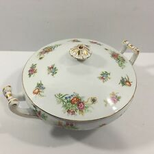 Vintage Aichi China Occupied Japan Floral Covered Bowl (From 1950's)