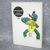 VIRTUA FIGHTER RELAX Game Guide Japan Sega Saturn Book RARE AP715*