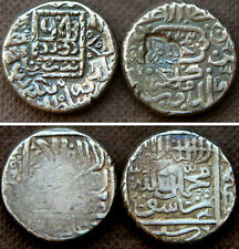 2 COUNTERMARKED ISLAMIC SILVER COINS