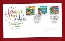 1997 Cocos Keeling Islands Hari Raya SG 351/3 FDC or fine used set