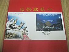 FDC MALAYSIA 1992 - Batu-batu Karang Malaysia