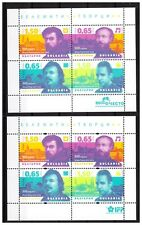 BULGARIA 2018 Famous artists 2 different miniature sheets MNH