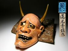 SUPERB SIGNED RED HANNYA NOH MASK Japanese Hand Carved Demon Mask Vintage Nohmen
