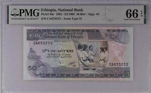 Ethiopia 50 Birr 1991 / EE1969 P 44 c Gem UNC PMG 66 EPQ