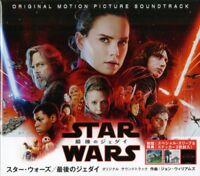 OST-STAR WARS: THE LAST JEDI-JAPAN CD G09