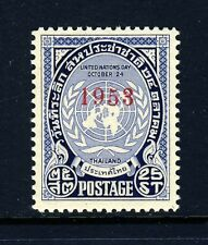 THAILAND . 1953 United Nations Day (298) . Mint Never Hinged
