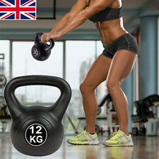 12KG Kettlebell Kettle Bell Weights Fitness Exercise Home Gym Strength Workout