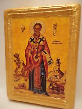 Saint Modestus Modestos Bishop of Jerusalem Greek Orthodox Icon Art  Plaque
