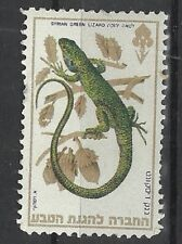 Judaica Israel Old Label Stamp Bank Discount Nature Society Syrian Green Lizard