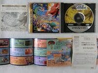 SPACE HARRIER SS Sega Saturn From Japan