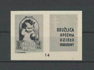 POLAND OFFICIAL BLACK PRINT 1958 RARE !! TUBERKOLOSIS CHILD TUBERKOLOSE /m1912