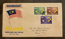 Malaysia FDC cover 1963 Independence stamps set canc Singapore Map, Sun