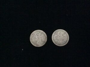 2 - SILVER FLORINS GEORGE V - 1929 & 1933 (See Photos)