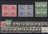 australia mint never hinged and used stamps  ref r15681