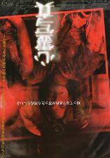 Shutter 2004 Banjong Pisanthanakun Japanese Chirashi Movie Flyer B5