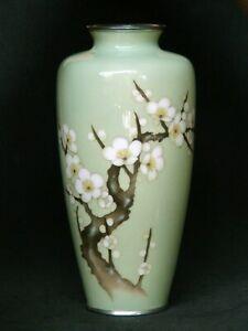 Vintage Japan Cloisonne Metal Sakura Flower inlay Pattern Vase Ikebana