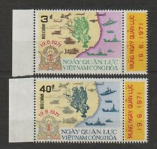 1971 South Vietnam Stamps Military and Naval Operations Sc # 394 - 395  MNH