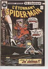 SPIDER-MAN #51 french comic français EDITIONS HERITAGE
