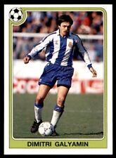 Panini Futbol 92-93 (España) Dimitri galyamin no. 69