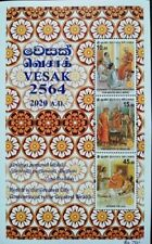 Sri Lanka Stamp Vesak 2564 (2020) MS