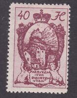 Liechtenstein 1920 - 40H Claret Perf - SG34 - Mint Hinged (E30B)