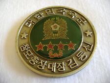 REPUBLIC OF KOREA ARMY GEN KIM DONG SHIN CHIEF OF STAFF Challenge Coin