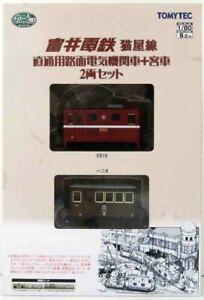 Tomytec Nekoya Line Direct Tram Electric Locomotive + Passenger Car 2 Cars Set