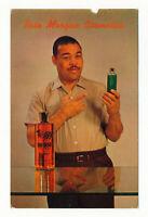 RARE 1955 Rose Morgan JOE LOUIS Boxing Cosmetics Ad Postcard Card (Boxer)