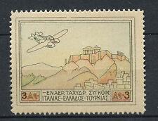 Greece 1926 SG#407, 3d, Air Aerospresso Co MNH #A71920