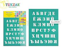 Russian alphabet stencil, soft plastic, 8.33 x 10.45 inches or 200 x 250 mm