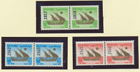 Kuwait Stamps Scott #1114 To 1116, Mint Never Hinged, Hard To Find Coil Pairs