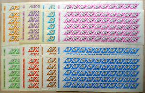 100 x Rumänien Romania Mi. 2309-16 ** MNH Olympiade Olympic Tokio Mi. 750 €  /2x