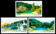 China Stamp 2009-18 Huang Long Scenic Area MNH