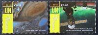 Verei. Nationen UNO Wien 2018 Nr. 1017-18 UNISPACE Ausschuß für Frieden Weltall