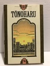 TONOHARU: Part TWO by Lars Martenson (2010, Pliant Press, Hardcover) NEW