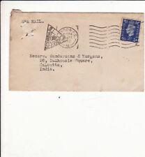 Military, War UK Stamps