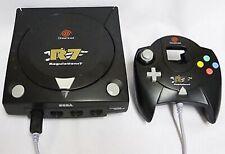 Dreamcast R7 Konsole System Limitierte Verpackt Sega Japan Super RAR Gebraucht
