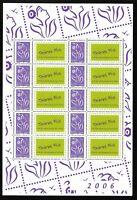 Bloc Feuillet 2006 N°F3916a Timbres Plus Marianne de Lamouche