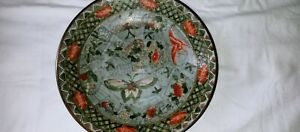 Kangxi Chinese Porcelain Butterfly Plate (1644)16th-17th Period Archaic Seal