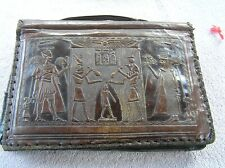 Old carved leather Egyptian purse/handbag, probably 1950s, some repair