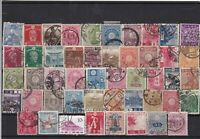 Japan early used stamps Ref 15874