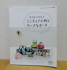 Cute Miniature Bag and Small Goods  Made by Patch Japanese Craft Book