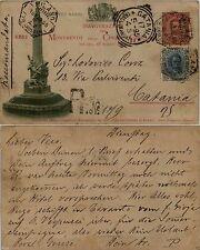 COMM. PRIVATA-CINQUE GIORNATE 1895 CC12+25c(62) RACCOMANDATA Milano 15.5.1895