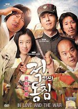 In Love And The War (2011) DVD Korean Movie _English Sub _Region 0_ Kim Ju-Hyeok