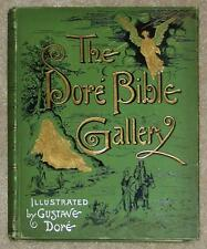THE DORE BIBLE GALLERY ~ CIRCA LATE 1800'S HC ~ PROFUSELY ILLUSTRATED