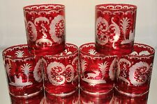 SET OF 6 Ruby Red EGERMANN Bohemian Czech Art Glass - HI-BALL TUMBLER Glasses