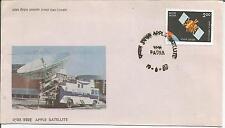 India 1982 estación terrena móvil de Apple por satélite Patna IED FDC Primer Día Cubierta