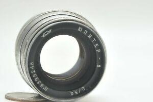 Vintage Soviet USSR 50mm F2 Lens M42